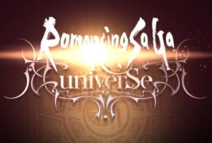 【ロマサガRS】 メインストーリーでDROPするようになったSS5スタイル性能まとめと評価