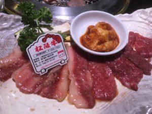 八王子 眞一館で松阪牛を食す