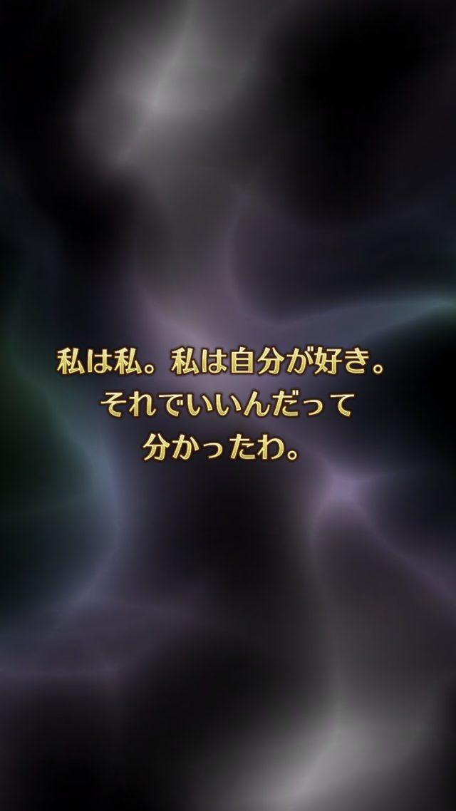 ロマサガrs スキル覚醒