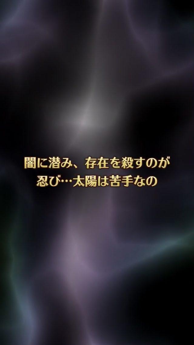 ロマサガ rs アザミ 覚醒