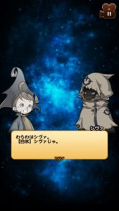 【FFRK】 ☆6魔石 シヴァ戦前の全会話(ネタバレ)