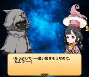 【FFRK】 ☆6魔石 ヴァルファーレ討伐後の全会話(ネタバレ)