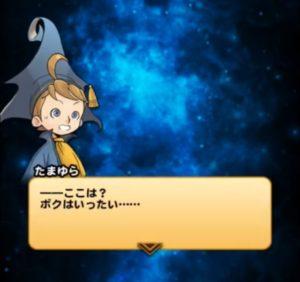 【FFRK】 ☆6魔石ディアボロス戦前の全会話(ネタバレ)